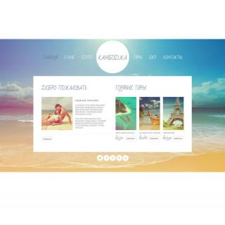 Làm website du lịch 48